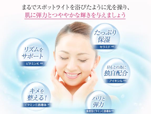 メモリッチアイクリームは口もとのシワや皮膚痩せにも効果あり?
