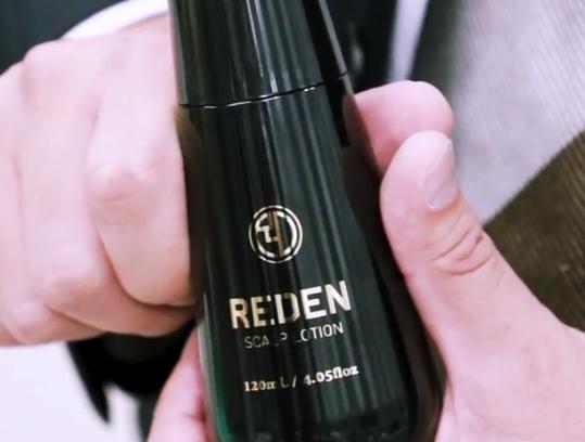 育毛剤「リデン(REDEN)」の口コミ&効果をご紹介♪今なら初回23%OFFですって♪