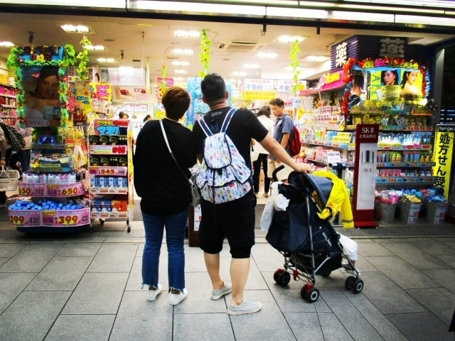 「みんなの肌潤糖」はドラッグストアや薬局でも買える?いちばんお得な購入方法をご紹介♪返金保証はある?