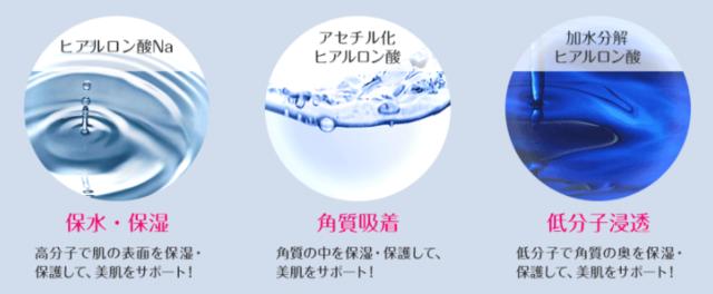 パルクレール美容液 (1060).png