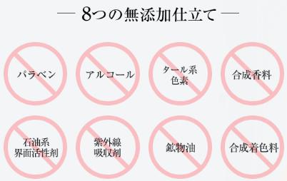 口コミ (384).png