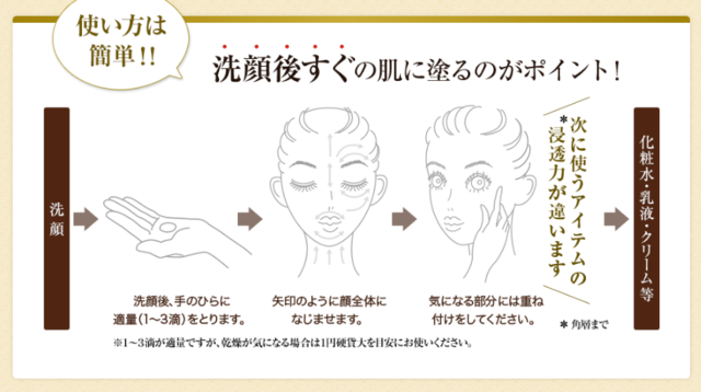 使い方 (582).png