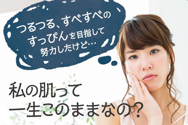 ニキビ化粧水「テアテ(teate)」はドラッグストアや薬局で買うことはできる?