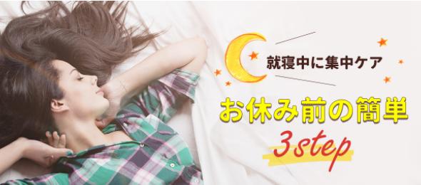 使い方(997).png