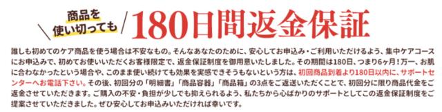 スクリーンショット (999).png